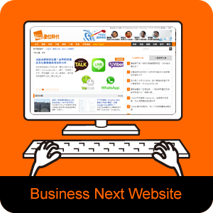 Business Next Website